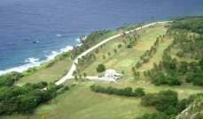 السلطات الاسترالية  تغلق مركز احتجاز اللاجئين في جزيرة كريسماس