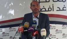 حسن مراد اطلق مبادرة للنهوض بالقطاع الزراعي في البقاع الغربي