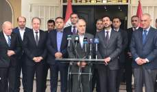 الجميل التقى السنيورة في العراق ضمن وفد مجلس العلاقات العربية