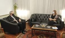 نجم عرضت مع سفير بريطانيا واقع السجون ومسار التحقيق في انفجار المرفأ