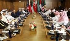 """قمة كامب ديفيد: دعم الحكومة اللبنانية في حربها ضد """"داعش"""" و""""النصرة"""""""
