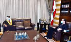 الحريري استقبل في بيت الوسط سفير دولة الإمارات في زيارة وداعية