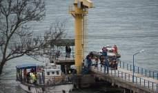 مقتل شخصين جراء سقوط طائرة ببحيرة على حدود ألمانيا سويسرا النمسا