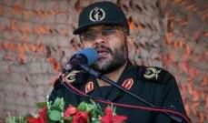 مسؤول ايراني: الشعب الايراني يمتلك قدرات كبيرة وواسعة