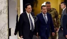 تسوية لبنانية لبنانية أوصلت دياب والموقف الدولي بشأنه لم يتّضح بعد