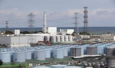 سلطات كوريا الجنوبية قلقة من خطط طوكيو تصريف المياه المشعة من فوكوشيما في البحر