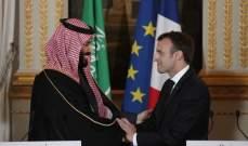 السؤال عن علاقة ابن سلمان بماكرون قبل السؤال عنها مع الحريري.. ماذا تريد فرنسا من لبنان؟