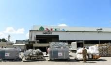 وصول شحنة قطرية محملة بمعدات طبية للمستشفيات الميدانية القطرية لمطار بيروت