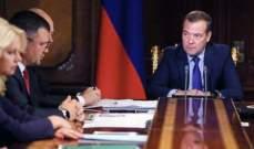 رئيس وزراء روسيا يوقع على مرسوم حول انضمام بلاده الى اتفاق باريس للمناخ