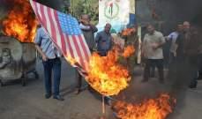 إضراب في مخيمي المية ومية وعين الحلوة وتحركات احتجاجية رفضا لصفقة القرن ومؤتمر البحرين