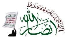 الحوثيون: استهداف مطارات السعودية أحد أسباب انسحاب الإمارات من اليمن