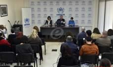 الأمم المتحدة: 3% فقط من اللاجئين يحصلون على التعليم العالي عالميا