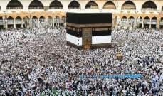 مسؤول اسرائيلي: نعتزم تنظيم رحلات مباشرة إلى السعودية للحج