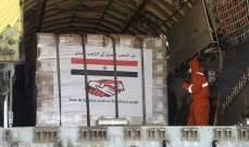 الجيش: وصول 3 طائرات محملة بالمساعدات الغذائية والطبية خلال الساعات الماضية