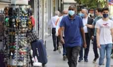 الاتحاد المسيحي الديمقراطي يحذر من موجة كورونا ثانية لن يستطيع لبنان مقاومتها