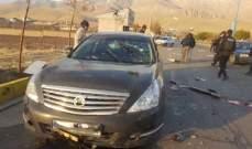 القصة الكاملة لاغتيال العالم الإيراني محسن فخري زادة في طهران