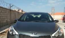 قوى الأمن: صبط سيارة مسروقة بعد ملاحقة السائق على حاج ضهر البيدر