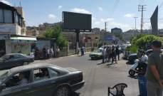 فتح دوار كفررمان بعدما أقفله محتجون على رفض مستشفيين