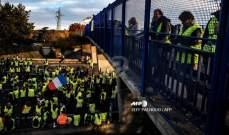 سلطات فرنسا تنشر عشرات الآلاف من الشرطة غدا استعدادا لاحتجاجات السترات الصفراء
