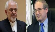 رويترز:ظريف اتصل بالمقداد بعد ساعات من الغارات الأميركية على شرق سوريا