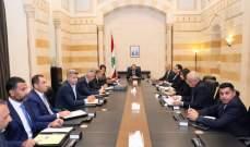 الحريري ترأس اجتماعا للجنة الوزارية لدراسة تزويد الأجهزة الأمنية والسعكرية بحركة الإتصالات