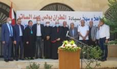 عبد الساتر من مزرعة الشوف: الشعب موجوع والتغيير آت من الداخل والقاعدة