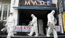 76 إصابة جديدة بفيروس كورونا في كوريا الجنوبية