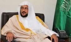 الشؤون الإسلامية السعودية: جماعة الإخوان المسلمين أعظم شر على الأمة