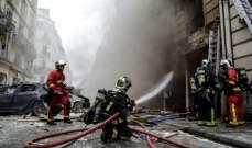 أ.ف.ب: مقتل رجلي إطفاء بين المصابين في انفجار مخبز في باريس