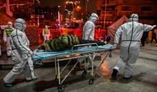 """تسجيل أول وفاة في شنغهاي الصينية جراء فيروس """"كورونا"""" المستجد"""