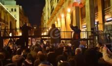 مصادر الحراك للجمهورية: تحضيرات لتحركات احتجاجية على الحكومة السياسية المقنعة بوجوه اختصاصية