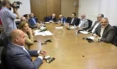 النشرة: لجنة الصحة تبحث في الفاتورة الدوائية الكبيرة في لبنان