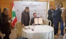 رزق: الهدف هو بقاء أهلنا في أرضهم والسعي لتثبيت اللبنانيين في قراهم