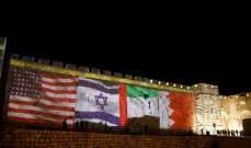"""""""كان"""" الإسرائيلية: اتصالات لعقد قمة إسرائيلية أميركية إماراتية بحرينية"""