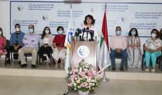 نقيبة الممرضين أطلقت برنامج عمل النقابة بعنوان