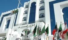 تعيين كمال فنيش رئيسا للمجلس الدستوري في الجزائر خلفا للطيب بلعيز