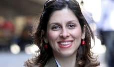 إعادة الإيرانية البريطانية زاغاري-راتكليف إلى السجن بطهران بعد تلقيها علاجا نفسيا