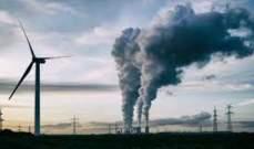 الوكالة الدولية للطاقة دعت لتحرك عالمي أكبر لخفض الإنبعاثات