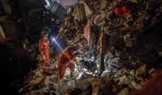 وقوع انفجار في أحد مناجم الفحم في مدينة شوانغ ياشان الصينية