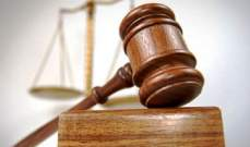 مرجع قانوني للشرق الأوسط: القضاء يستند إلى أدلة ملموسة قبل توجيه الاتهام لأي شخص