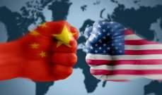 الغارديان: التنافس بين أميركا والصين ليس حربا باردة جديدة ومن الخطر تسميتها كذلك