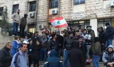 اعتصام امام سرايا راشيا احتجاجا على توقيف ناشطين