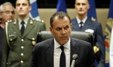 دفاع اليونان: شراء تركيا لأنظمة إس-400 الروسية دليل على أنهاليست شريكا آمنا بالناتو