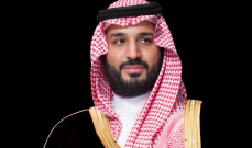 """""""الاوبزرفر"""" تتساءل هل توفي ولي العهد السعودي في حادث حي الخزامى؟"""