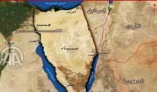 السلطات المصرية: السيطرة على حريق اندلع إثر انفجار أنبوب غاز في سيناء