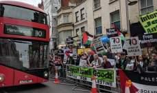 مظاهرات في لندن وأمستردام دعما للشعب الفلسطيني