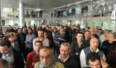 اعتصام تحذيري لنقابة عمال ومستخدمي كهرباء لبنان في مبنى المؤسسة