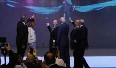 معرض e-MotorShow الأول للسيارات الكهربائية والهايبريد افتتح أبوابه