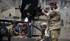 """الجيش اليمني يعلن إحباط هجوم لـ""""أنصار الله"""" شمال تعز وتكبيدها خسائر"""