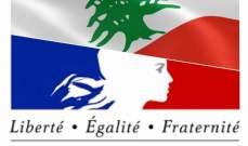 واشنطن أوكلت باريس الملف اللبناني لكنها لم تعطها شيكاً على بياض